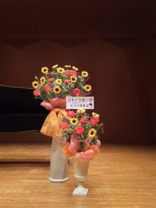 ピアノの発表会 舞台 花