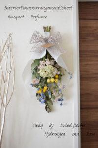 紫陽花のドライフラワー。スワッグ