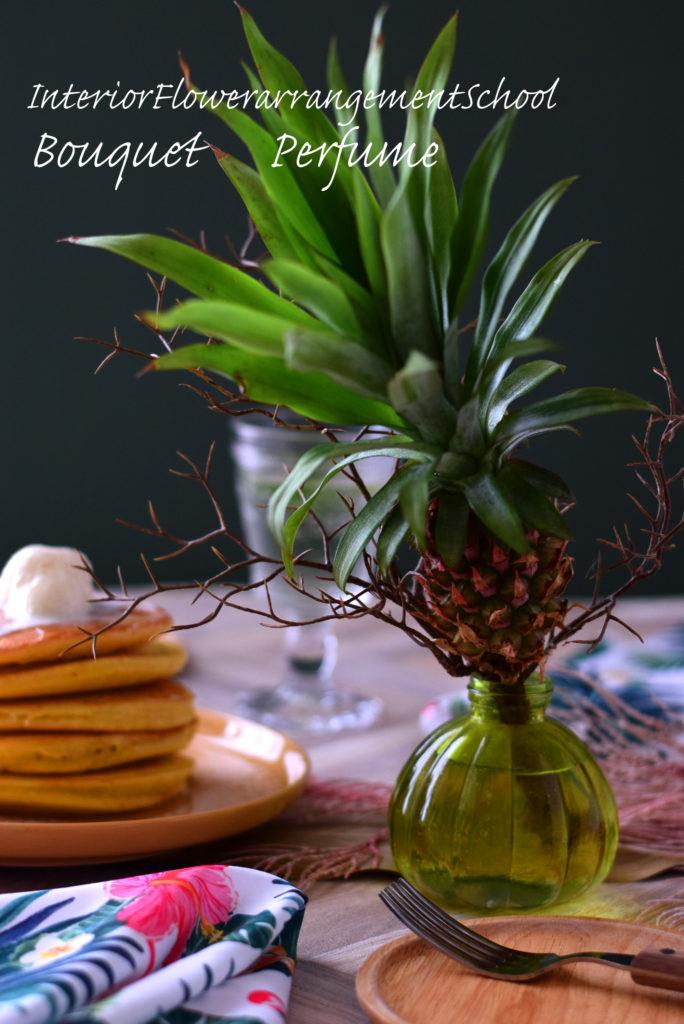 パイナップル テーブルコーディネート