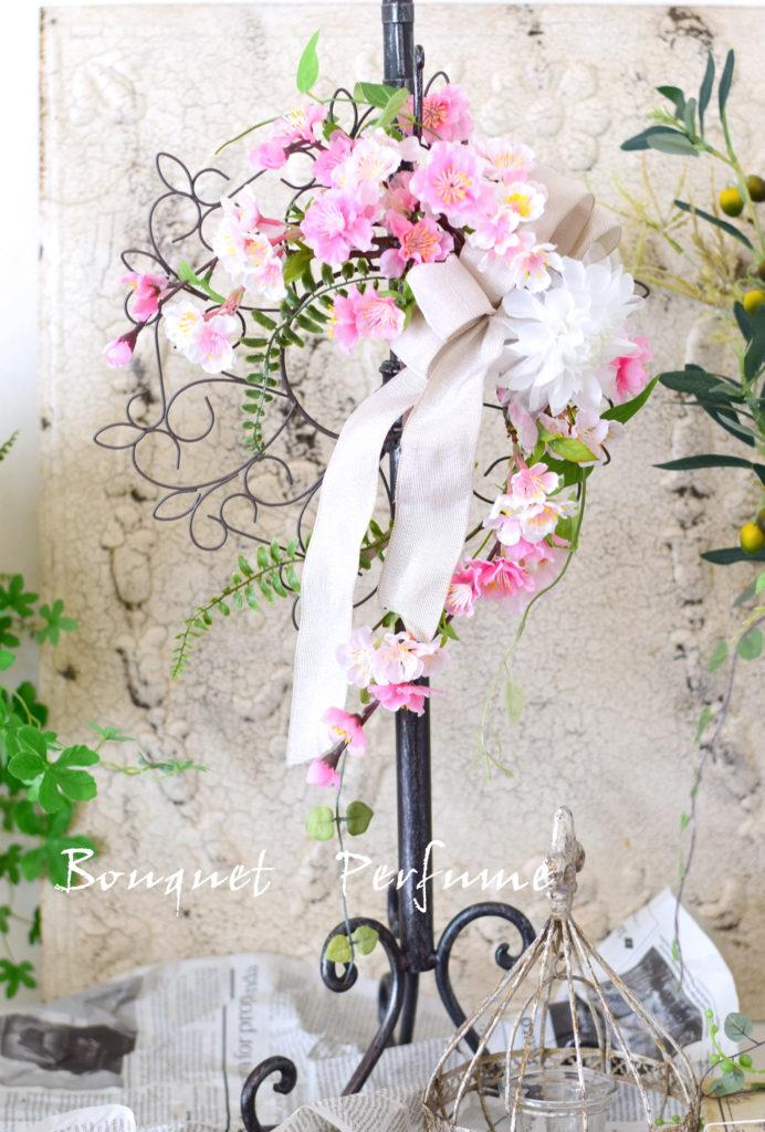 桜アレンジメント 春リース