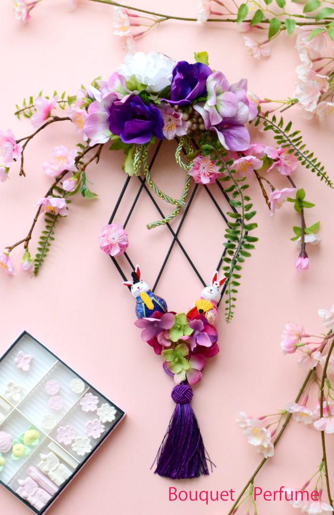 お花様 雛飾り オーダー レッスン