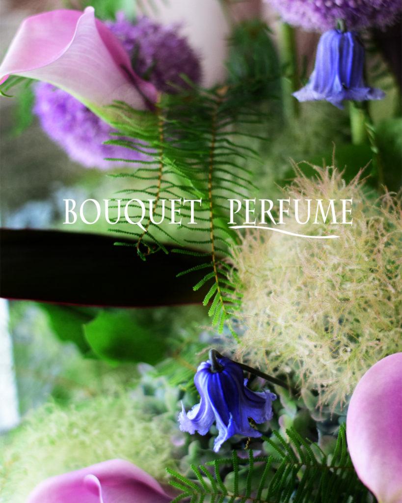 クレマチス ベル咲き 青い花 夏の花